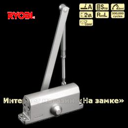 Доводчик Ryobi 9903 SL серебро