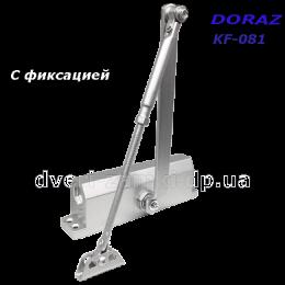 Доводчик Doraz KF-081 до 120 кг с фиксацией