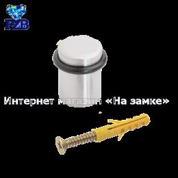 Дверной упор FZB 01-03 30 мм CR