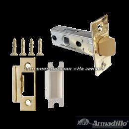 Защелка Armadillo LH 121-45-25 GP