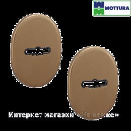 Накладка сувальдная Mottura бронза