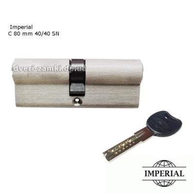 Цилиндр Imperial C 80 mm 40/40 SN матовый никель