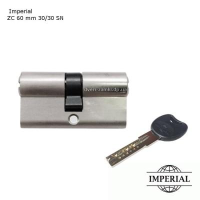 Цилиндр Imperial ZC 60 мм 30/30 ключ/ключ матовый никель