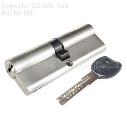 Цилиндр Imperial ZC 100 мм (50/50) SN