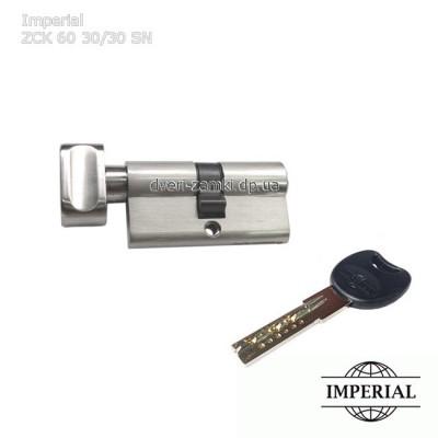 Цилиндр Imperial Zamak 60 mm ключ/вертушка никель