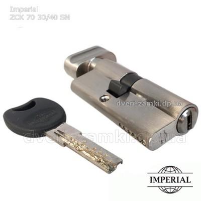 Цилиндр Imperial ZCK 70 mm (30/40) SN ключ/вертушка матовый никель