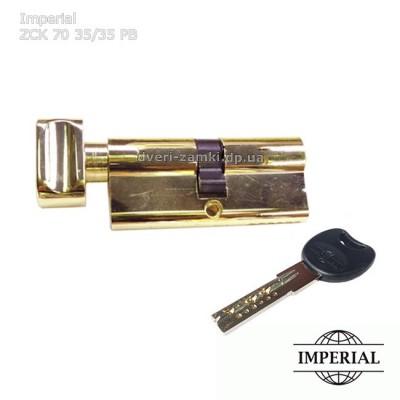 Цилиндр Imperial ZCK 70 35/35 ключ/вертушка PB латунь