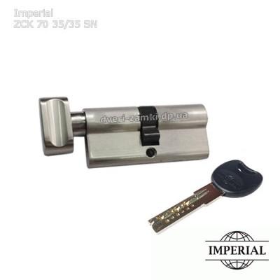 Цилиндр Imperial Zamak 70 mm ключ/вертушка никель