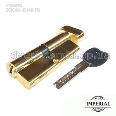 Цилиндр Imperial ZCK 80 mm 40/40 PB латунь ключ/вертушка