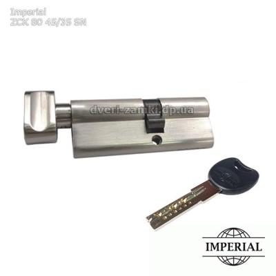 Цилиндр Imperial ZCK 80 45/35 SN ключ/вертушка матовый никель