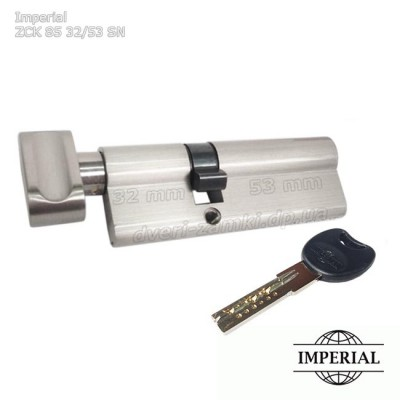 Цилиндр Imperial ZCK 85 mm 32/53 SN ключ/вертушка