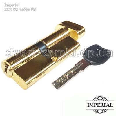 Цилиндр Imperial ZCK 90 45/45 PB ключ/вертушка