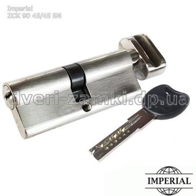 Цилиндровый механизм Imperial ZCK 90 45/45 SN матовый никель