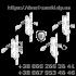 Замок однозапорный Fuhr Maxbar 803PZ 35/16/92