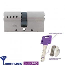 Цилиндр Mul-T-Lock Classic PRO 62 мм 31x31