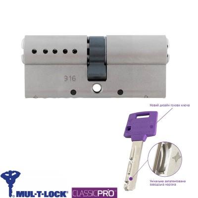 Цилиндр Mul-T-Lock Classic PRO 70 мм 35x35 ключ/ключ