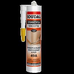 Монтажный клей Soudal 49А
