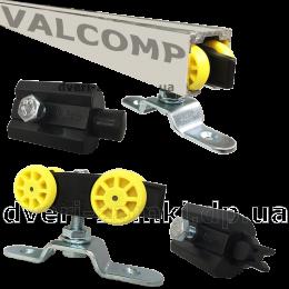 Раздвижная система Valcomp Herkules HS60