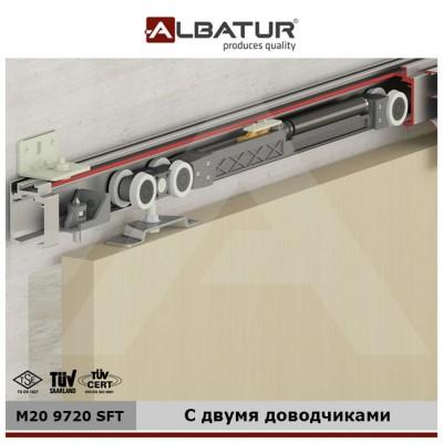 Раздвижная система Albatur M20 9720 SFT с двумя доводчиками