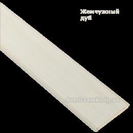Наличник 64 мм дуб жемчужный