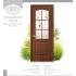 Межкомнатные двери Новый стиль Фортис В R1