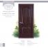 Межкомнатная дверь Фортис V (вензель) венге
