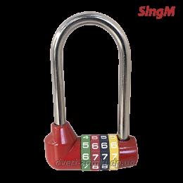 Замок кодовый SinG M206 L красный